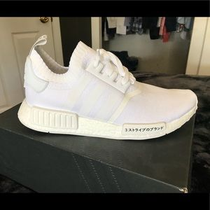 new products 35cdb a2f20 Triple White NMDs Japan